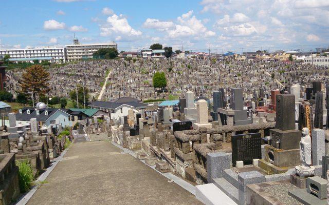 三ッ沢墓地
