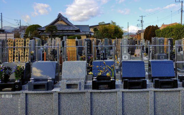 小田原東霊園