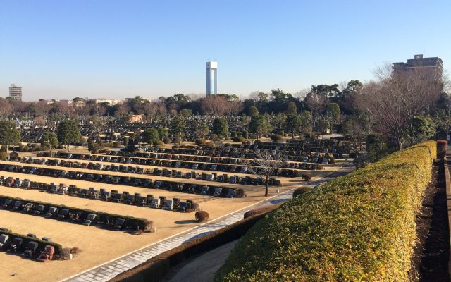 大庭台墓園